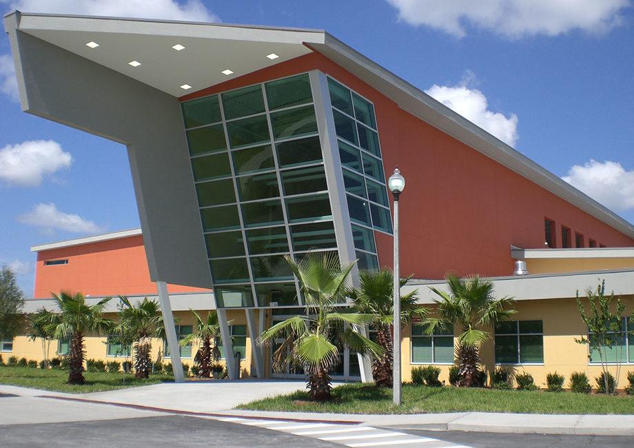 Rosen Event Center